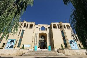 2013 – 2015